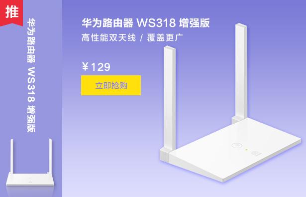 WS318
